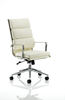 Picture of Office Chair Company Savoy Executive Ivory Bonded Leather High Back With Arms
