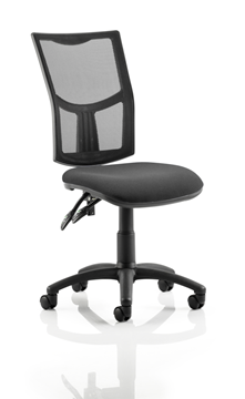 Picture of Office Chair Company Eclipse II Lever Task Operator Chair Mesh Back With Black Seat