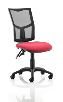 Picture of Office Chair Company Eclipse II Lever Task Operator Chair Mesh Back With Wine Seat