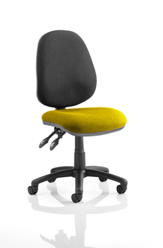 Picture of Office Chair Company Luna II Lever Task Operator Chair Bespoke Colour Seat Sunset