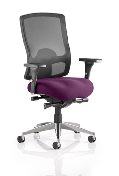 Picture of Office Chair Company Regent Bespoke Colour Seat Purple