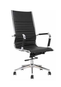 Picture of Office Chair Company Heiro High Back Black Faux Leather Designer Chair With Arms