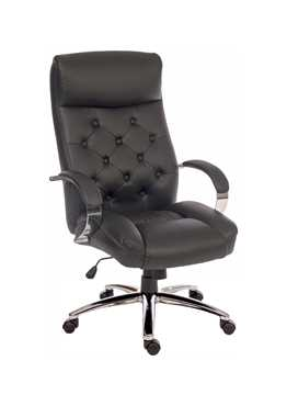 Picture for category Hendon Chair