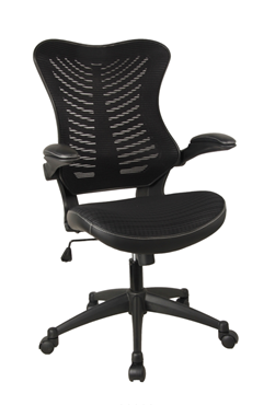 Picture for category Mercury 2 Chair