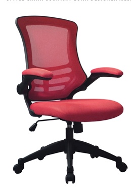 Picture for category Luna Designer Mesh Chair
