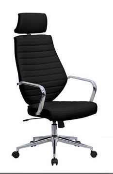 Picture of Office Chair Company Atlas Leather Effect Designer Chair - Black