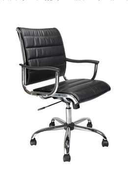 Picture of Office Chair Company Carbis Leather effect designer chair - Black